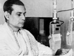 Birendra_Krishna_Bhadra_(1905-1991)
